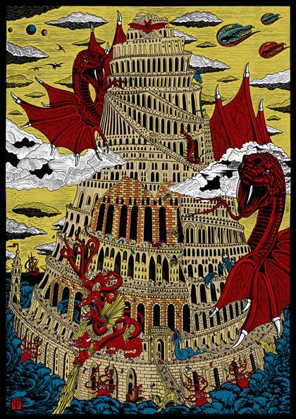 La Tour de Babel 5 couleurs